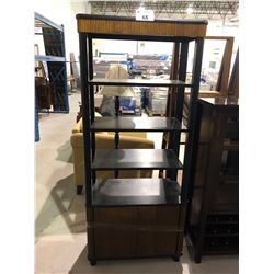 "SHELVING UNIT (69 X 29 X 15.5"")"