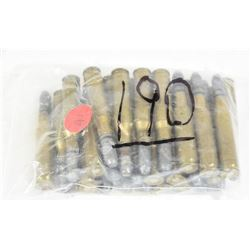 26 Rounds 308 Imperial Ammo