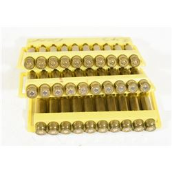 30 Rounds 243Win Winchester HP Ammo