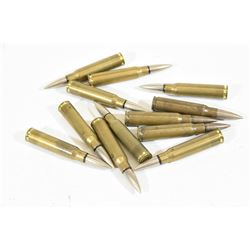 12 Rounds 7.5x54 French Mas FMJ Ammo