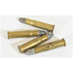 4 Rounds 10.75mm Russian Berdan Ammo