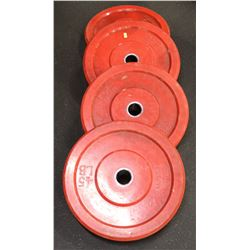 LOT OF 4 RUBBER BUMBER PLATES
