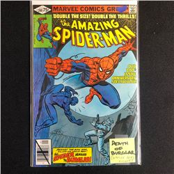 THE AMAZING SPIDER-MAN #200 (MARVEL COMICS)