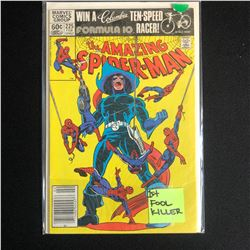 THE AMAZING SPIDER-MAN #225 (MARVEL COMICS)