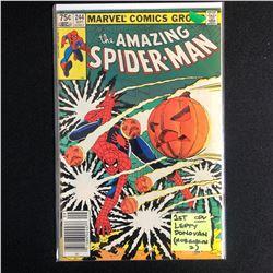 THE AMAZING SPIDER-MAN #244 (MARVEL COMICS)