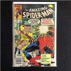 THE AMAZING SPIDER-MAN #246 (MARVEL COMICS)