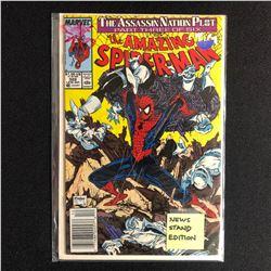 THE AMAZING SPIDER-MAN #322 (MARVEL COMICS)