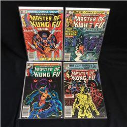 MASTER OF KUNG-FU COMIC BOOK LOT (MARVEL COMICS)