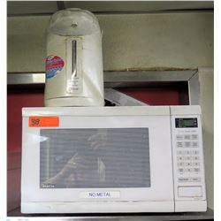 Microwave Oven & Tiger Electric Water Boiler