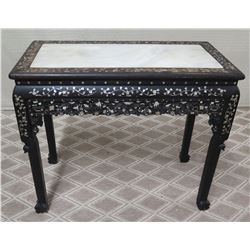 Dark End Table with Inlaid Mother of Pearl & Natural Stone Top (some inlays are missing)