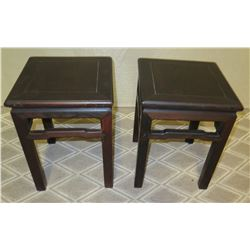 """Pair of Dark Matching Wooden End Tables, Approx. 13.5"""" x 13.5"""" x 18.5""""H"""