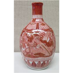 "Red & White Glazed Ceramic Vase 9.5""H"