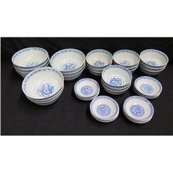 Set of White & Blue Glazed Bowls, Misc. Sizes (Made in China)