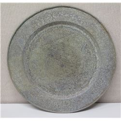 """Large 25"""" Decorative Round Etched Metal Plate"""