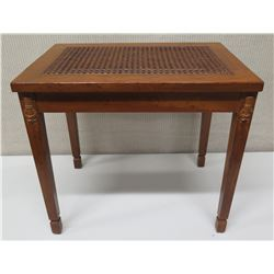 """Wooden End Table Woven with Cane Rattan Top & Tapered Legs 14""""x20""""x18""""H"""