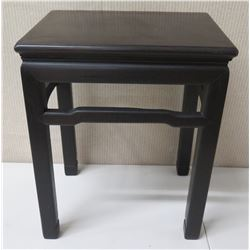 Dark Square Wooden End Table