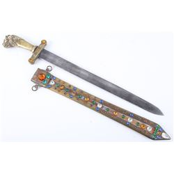 Lion Pommel Sword With Decorated Sheath