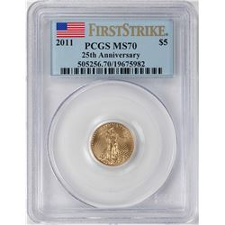 2011 $5 American Gold Eagle Coin PCGS MS70 First Strike