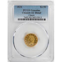 1834 $2 1/2 Classic Head Quarter Eagle Gold Coin PCGS Cleaned AU Details