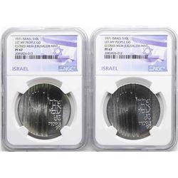 Lot of (2) 1975 Israel 25 Lirot Pidyon Haben Silver Coins NGC PF68