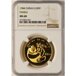 1984 China 100 Yuan Gold Panda Coin NGC MS68