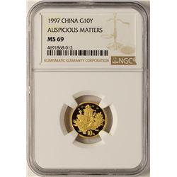 1997 China 10 Yuan Auspicious Matters Gold Coin NGC MS69