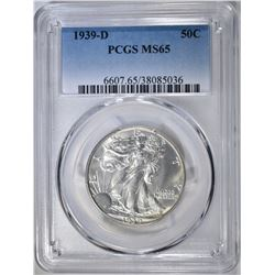 1939-D WALKING LIBERTY HALF PCGS MS-65
