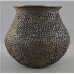 RESERVE POTTERY COOKING POT