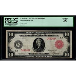 1914 $10 Red Seal Philadelphia Federal Reserve Note PCGS 25