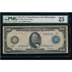 1914 $50 Philadelphia Federal Reserve Note PMG 25