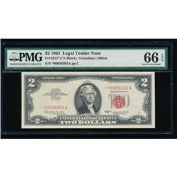 1963 $2 Legal Tender STAR Note PMG 66EPQ