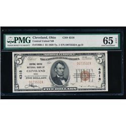 1929 $5 Cleveland National Bank Note PMG 65EPQ