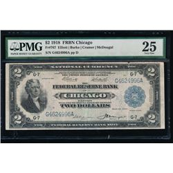 1918 $2 Chicago Federal Reserve Bank Note PMG 25