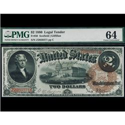 1880 $2 Legal Tender Note PMG 64