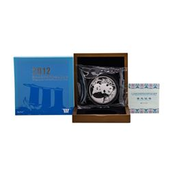 2012 Singapore International Coin Fair 5 oz. Silver Panda Coin w/ Box & COA