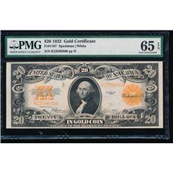 1922 $20 Gold Certificate PMG 65EPQ