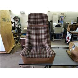 BLAZER SEAT MINT CONDITION LATE 70s NO RESERVE