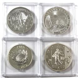 Lot of 2012 World Silver Coins in protective capsules (Tax Exempt) You will receive a Austria 1.5 Eu
