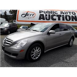 E4 --  2007 MERCEDES R350 , Grey , 204401  KM's