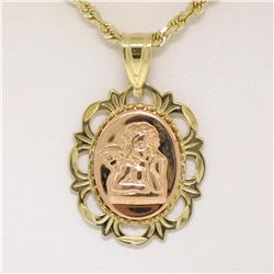 """14K Yellow & Rose Gold Guardian Angel God Prayer Pendant 18"""" Rope Chain Necklace"""