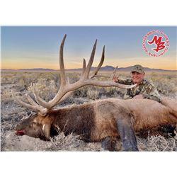 2021 Utah Southwest Desert Bull Elk Conservation Permit - Multi-Season