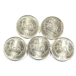 Scarce! 1994 Mexico 1 Peso Chaac-Mool 1/2oz .999 Fine Silver Coins from the Pre-Columbian Maya Serie