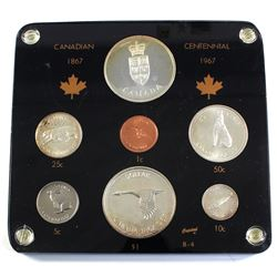 1867-1967 Canada Centennial 6-coin Year Set with Sterling Silver Medallion in Hard Plastic Holder (t