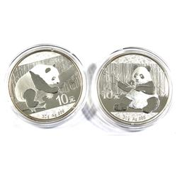 2016 & 2017 China 30 Gram .999 Fine Silver Pandas. 2pcs (TAX Exempt)