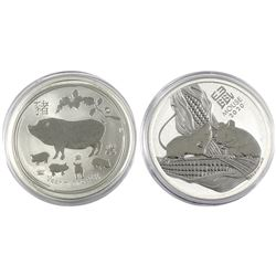 2019 Australia Year of the Pig & 2020 Year of the Mouse 1oz .9999 Fine Silver Coins (Pig capsule is