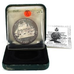 1977 Bermuda $25 Sailing Ship Silver Jubilee Commemorative Sterling Silver Coin (toned). Contains 1.