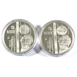Mexico Mint Issue - 2x 1986 Mexico 100 Pesos Soccer World Cup Sterling Silver Coins in Capsules (cap