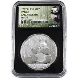 2017 China 30g Panda .999 Fine Silver Coin NGC Certified MS-70 Early Releases (TAX Exempt).