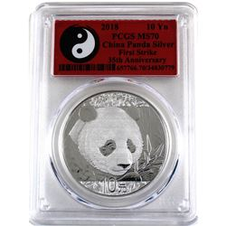 2018 China 30g Panda 35th Anniversary .999 Fine Silver Coin PCGS Certified MS-70 First Strike (TAX E