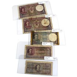 1941, 1942 & 1943 Ceylon Banknotes, Grade Ranges from VG to VF. Notes contain various impairments. 5